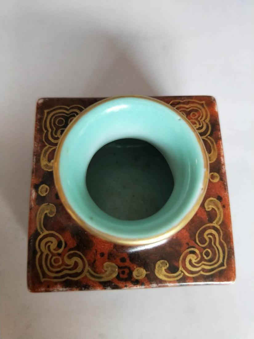 Chinese Porcelain Brush Washer - 3