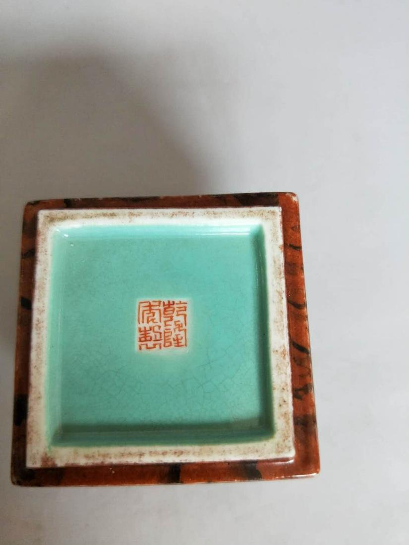 Chinese Porcelain Brush Washer - 4