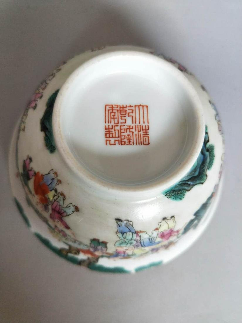 Chinese Famille Rose Porcelain Cover Bowl - 4