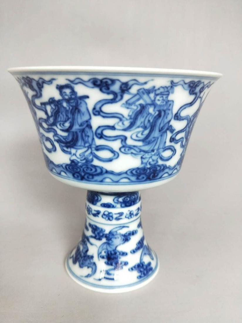 Chinese Blue And White Porcelain High Foot Cup
