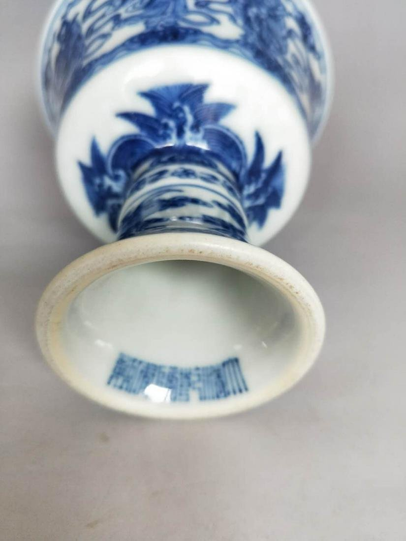 Chinese Blue And White Porcelain High Foot Cup - 3