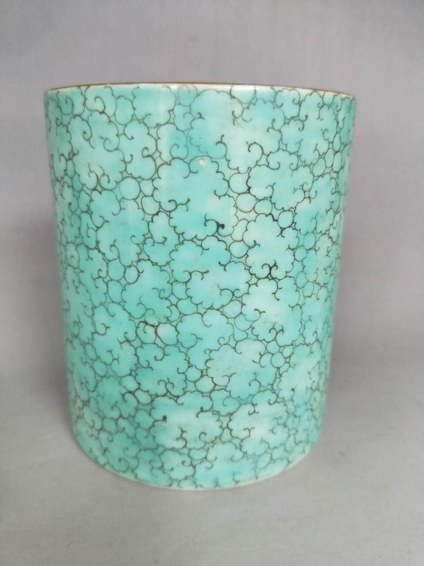 Chinese Famille Rose Porcelain Brush Pot