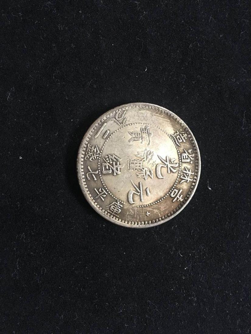 Silver Coin - 2