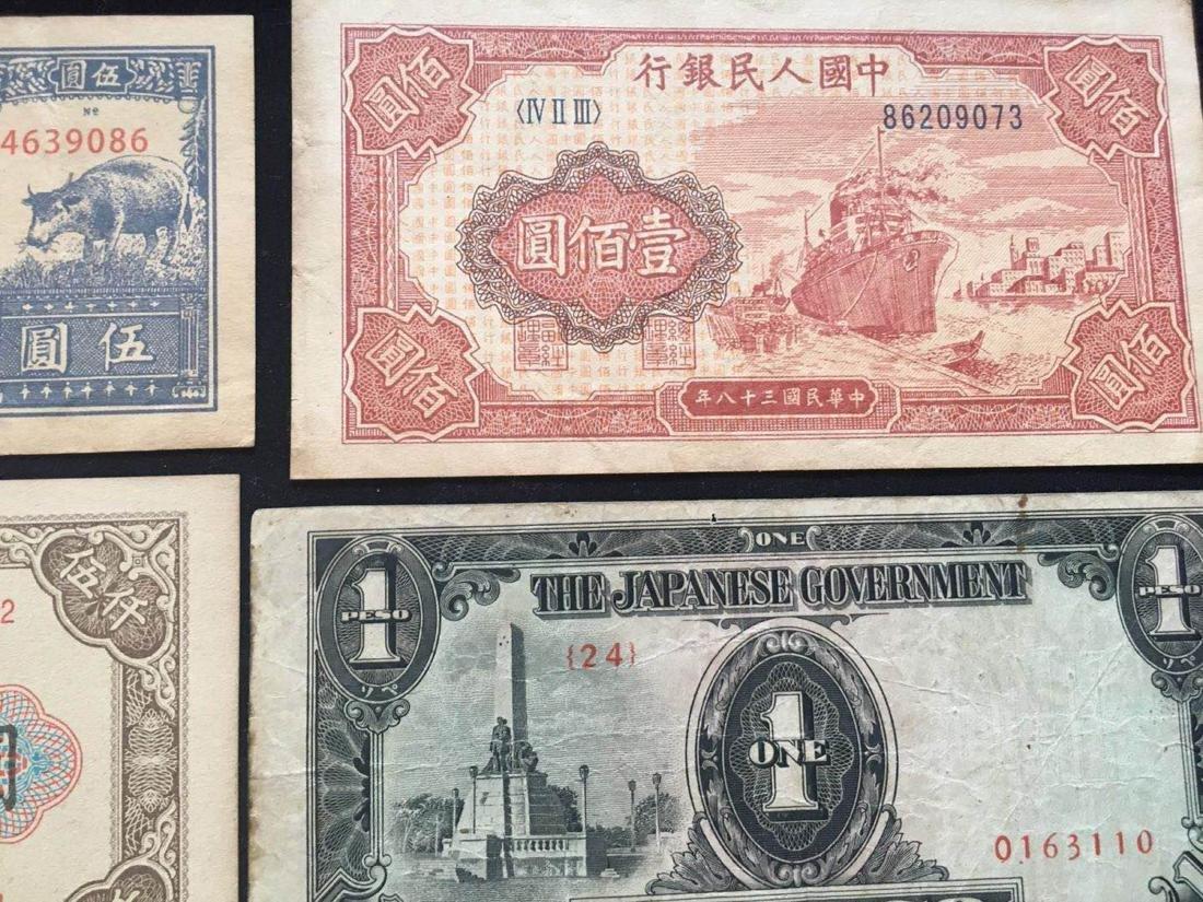 Paper Money - 3