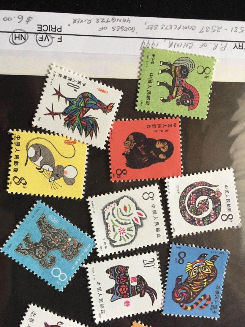 Stamps - 2
