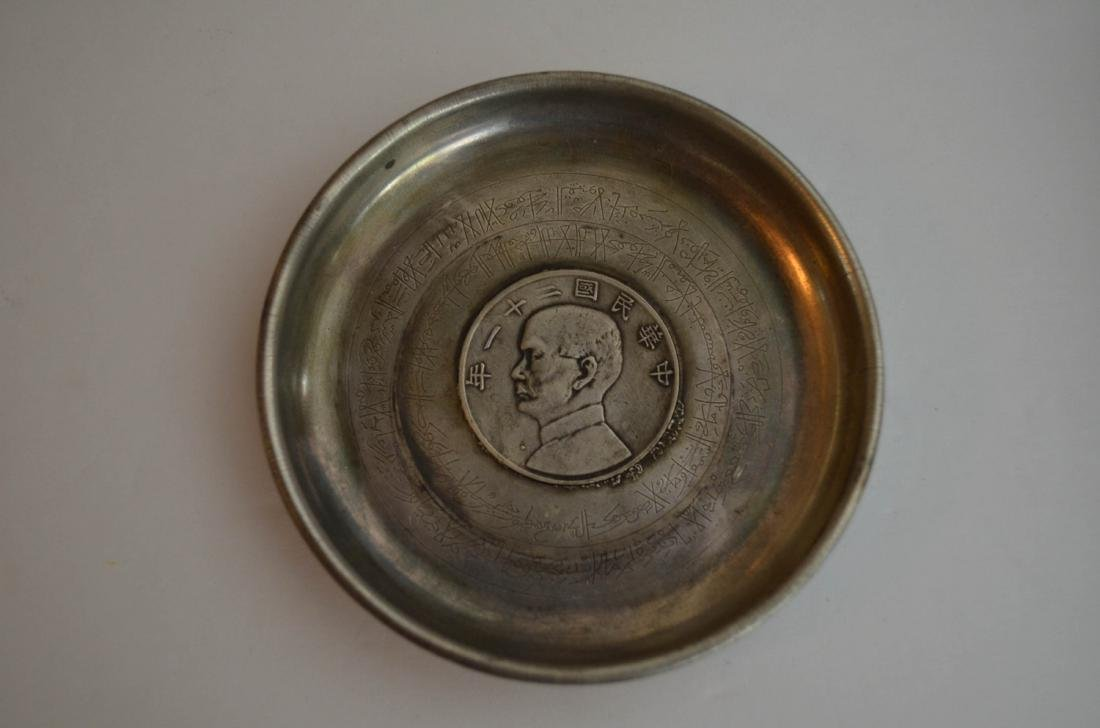 old Chinese silver coin plate