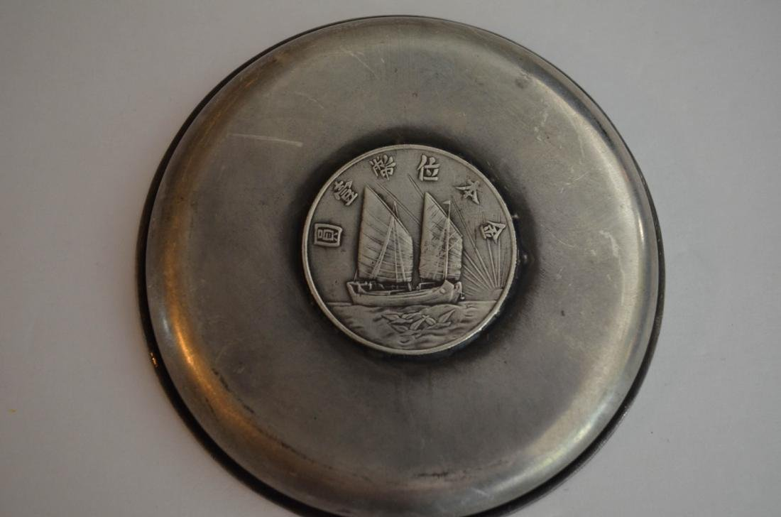 old Chinese silver coin plate - 2