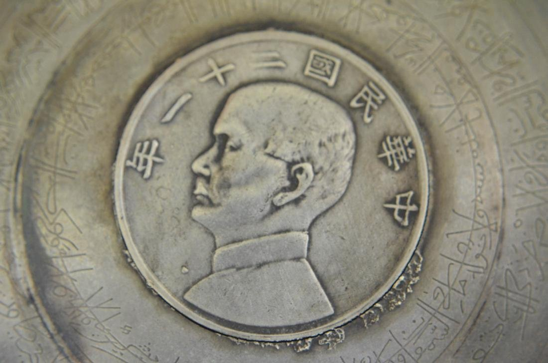 old Chinese silver coin plate - 3
