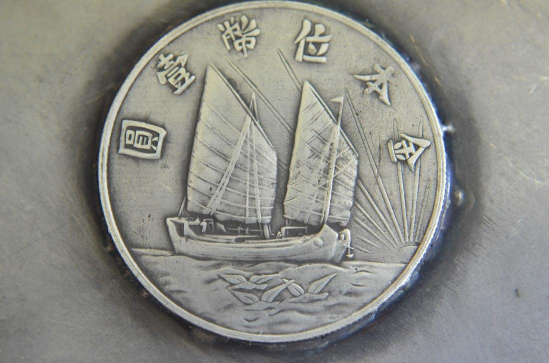 old Chinese silver coin plate - 4