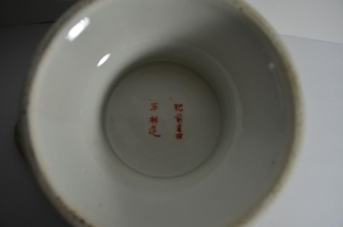 Japanese 18th C. Porcelain Bowl with Cover - 6