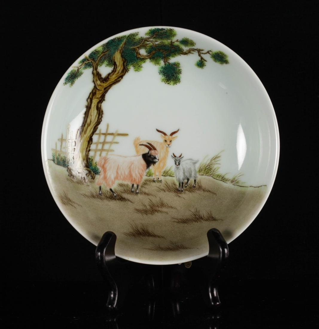 wd Chinese Porcelain Plate, Marked Xu Kai Tai