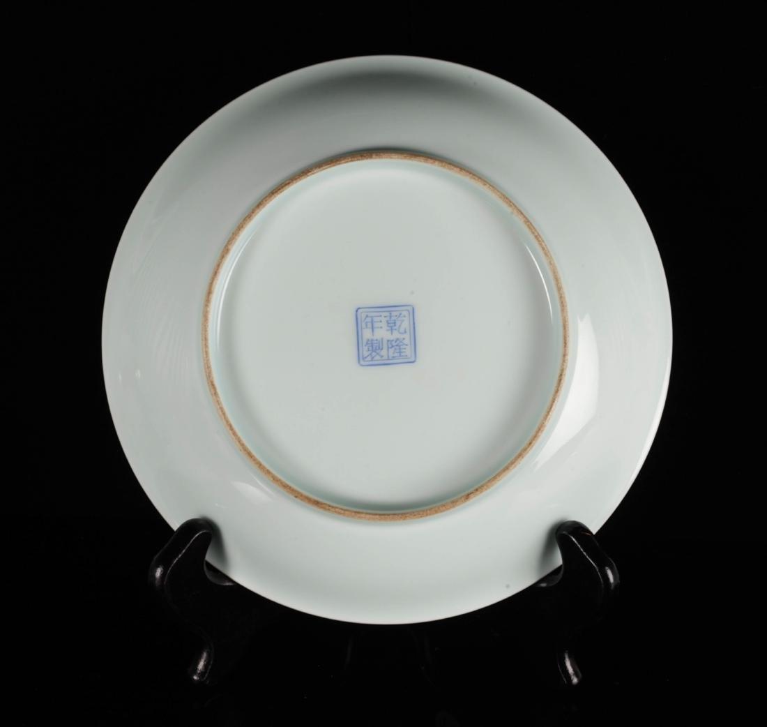 wd Chinese Porcelain Plate, Marked Xu Kai Tai - 6