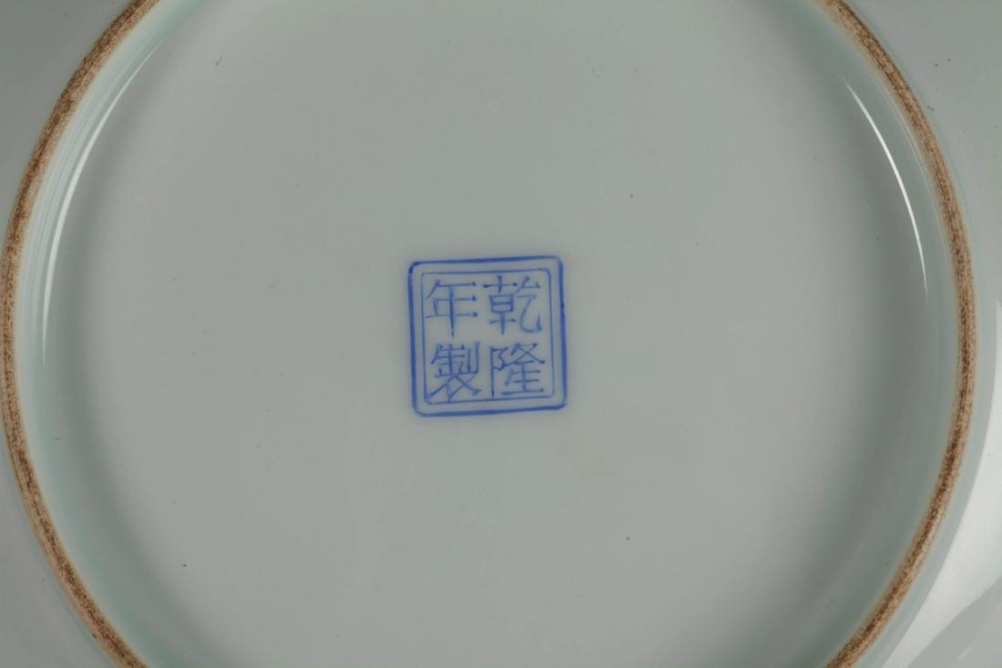 wd Chinese Porcelain Plate, Marked Xu Kai Tai - 7