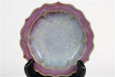 Chinese Small Purple Glazed Dish