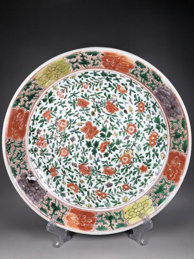 WuCai Porcelain Falower Charger