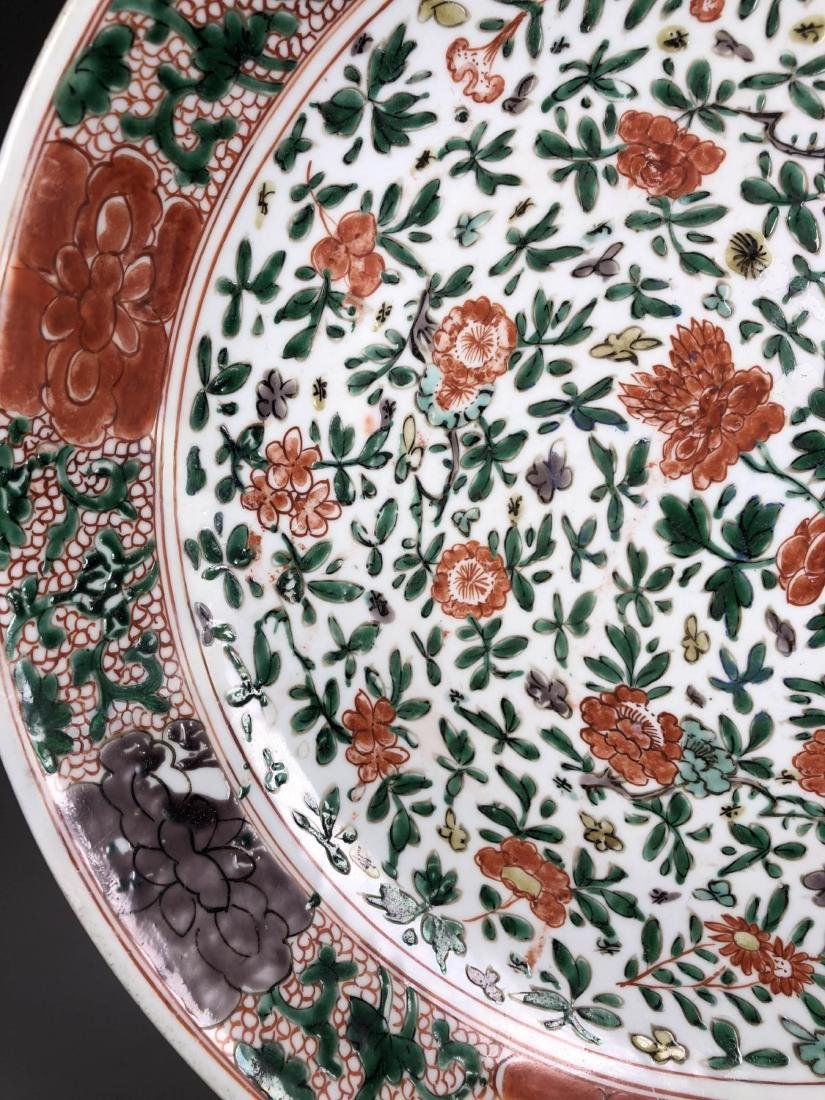 WuCai Porcelain Falower Charger - 3