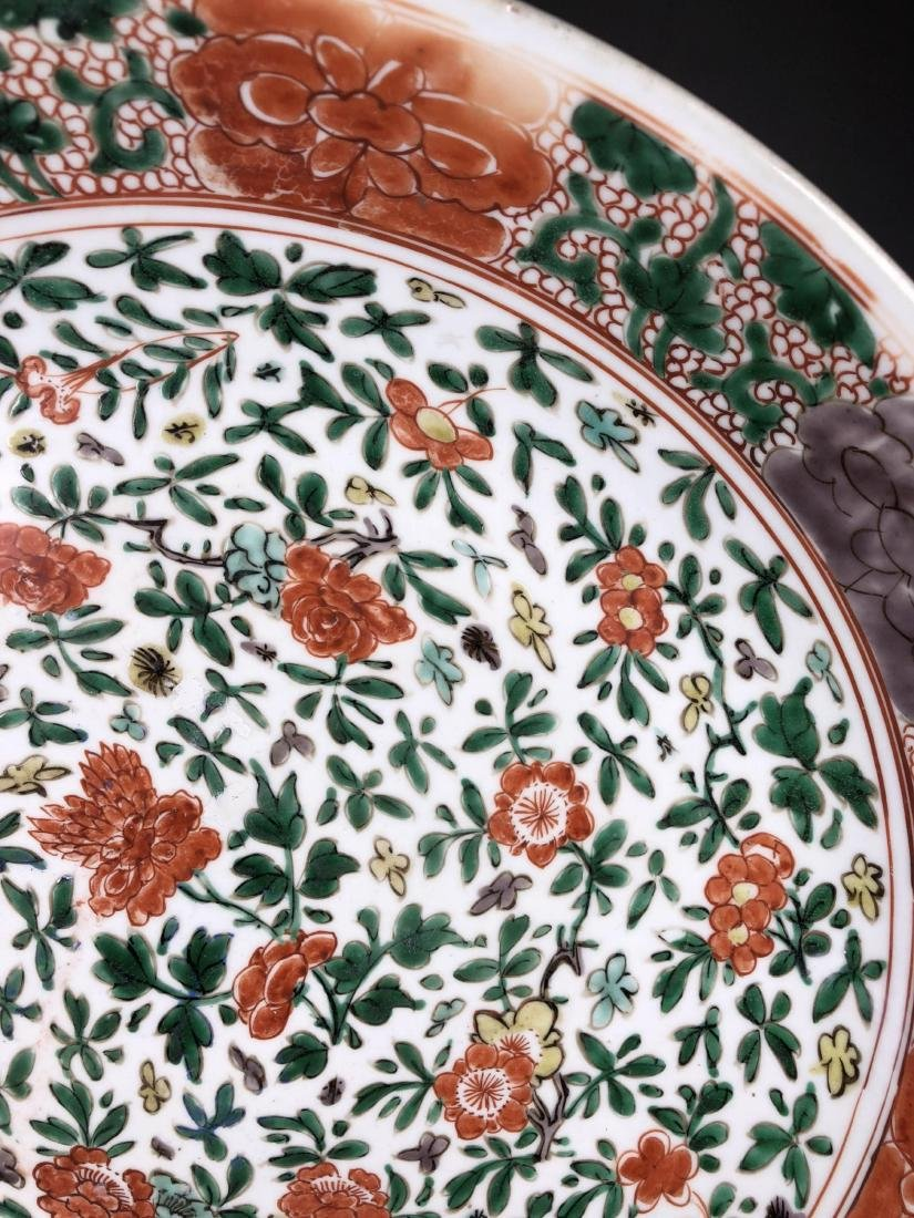 WuCai Porcelain Falower Charger - 4