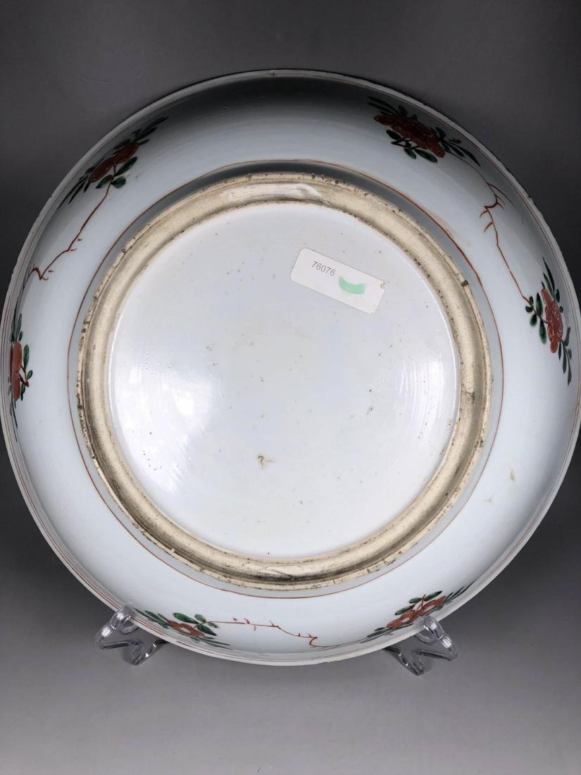 WuCai Porcelain Falower Charger - 5
