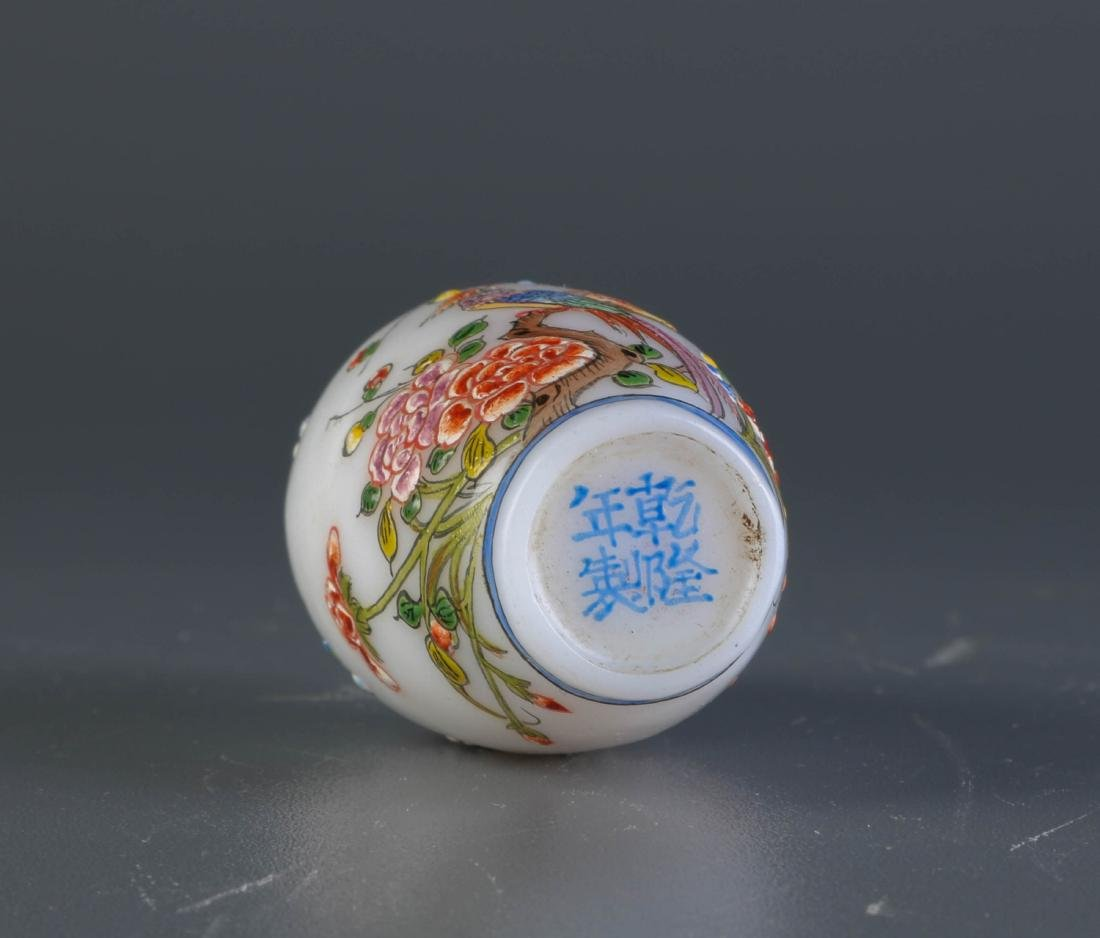 Chinese Enameled Glass Snuff Bottle - 4