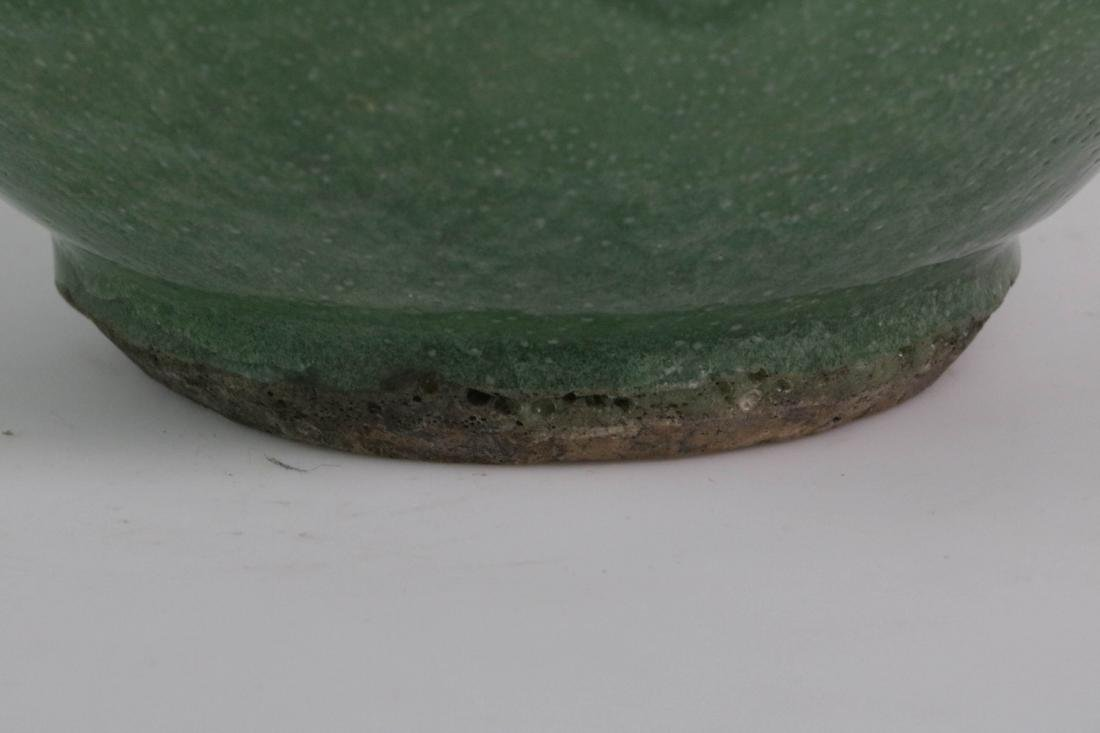 Chinese Green Glazed Porcelain Vase - 2