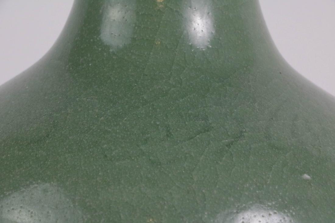 Chinese Green Glazed Porcelain Vase - 4
