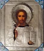 Antique 19c 84 Silver Enamel Russian Icon of Chris