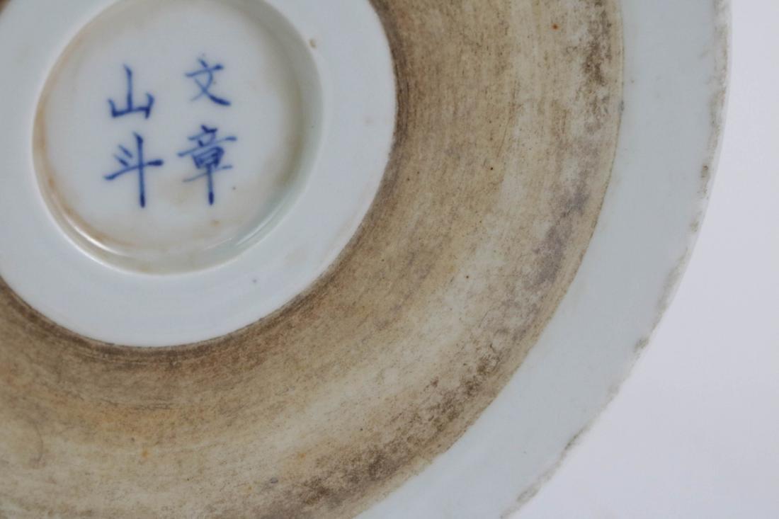 Chinese Blue and White Brush pot - 10