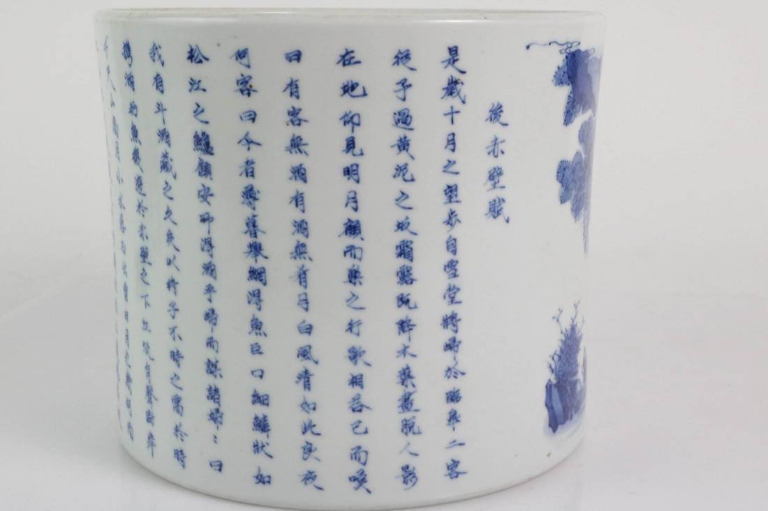 Chinese Blue and White Brush pot - 5