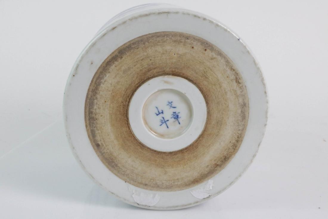 Chinese Blue and White Brush pot - 6