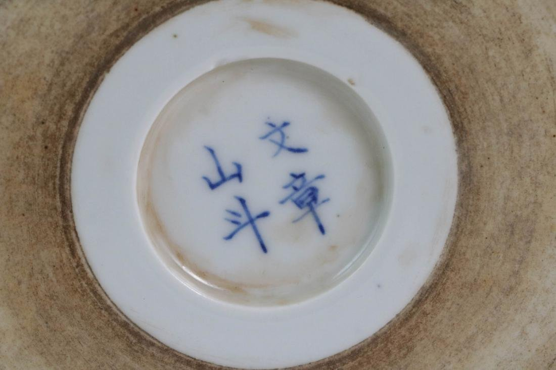 Chinese Blue and White Brush pot - 7
