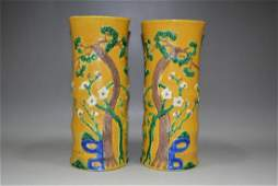 Pair of Chinese Yellow Glazed Porcelain Hat Vases