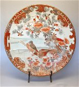 Chinese Wu Cai Porcelain Charger