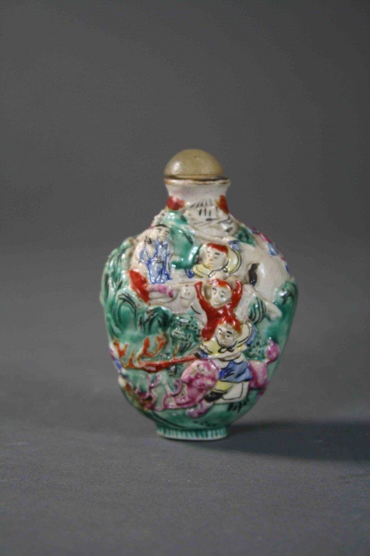 1: Chinese carved porcelain famille rose snuff bottle Q