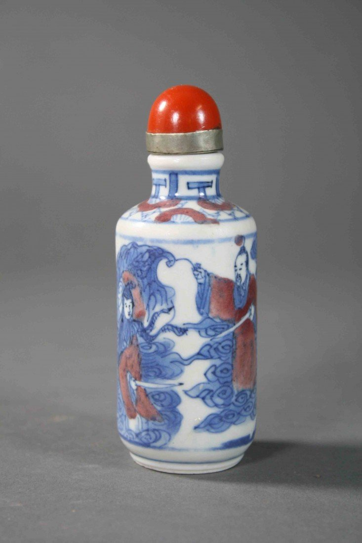 2: Chinese Qing painted B/W copper-red snuff bolttle 19