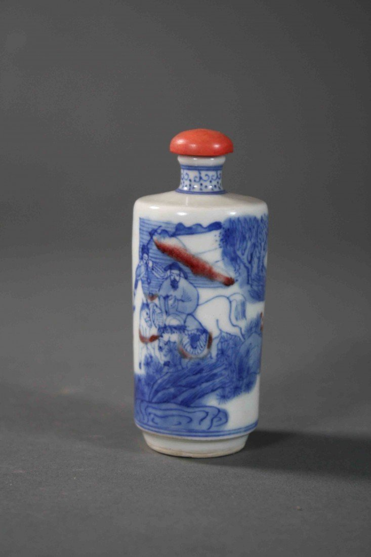 8: Chinese Qing painted B/W copper-red snuff bolttle 19