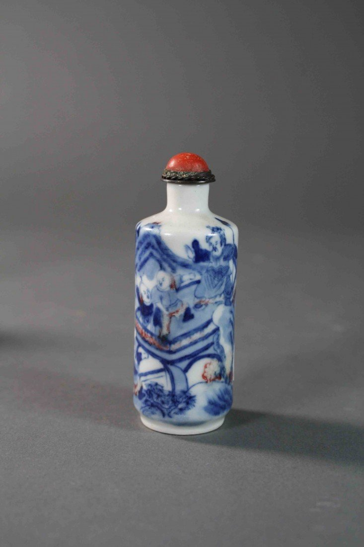 9: Chinese Qing painted B/W copper-red snuff bolttle 19