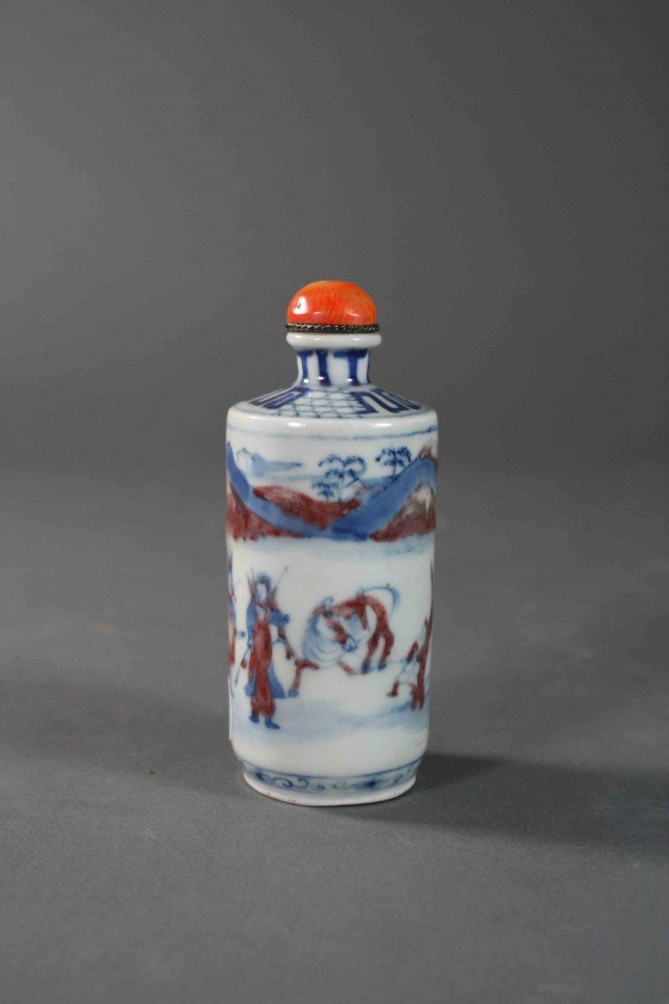 11: Chinese Qing painted B/W copper-red snuff bolttle 1
