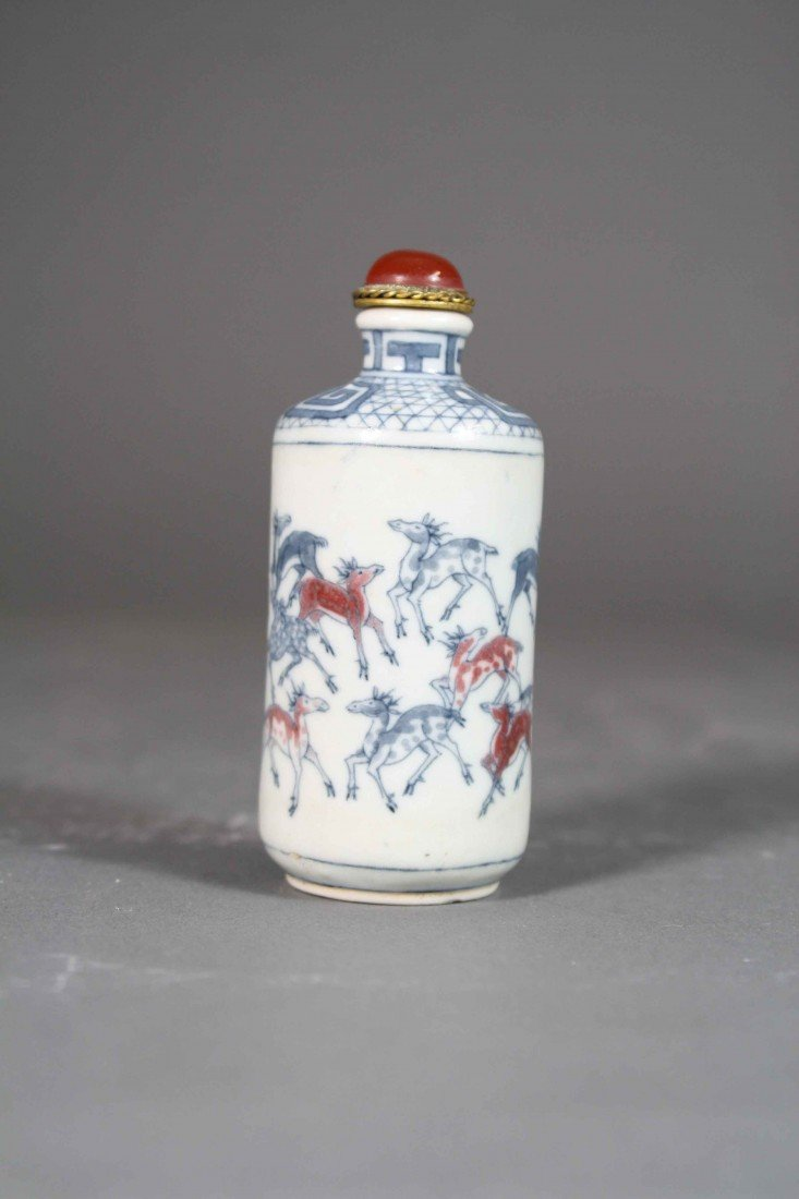 12: Chinese Qing painted B/W copper-red snuff bolttle w