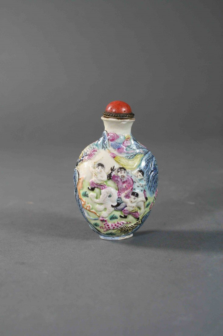 17: Chinese carved porcelain famille rose snuff bottle