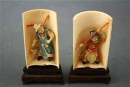 322: Pair of Chinese Polychrome Ivory Wrist Rest, each