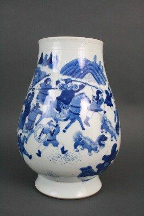 Chinese Blue & White Vase  18th Century