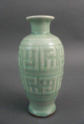 LongQuan Celadon Glazed Vase