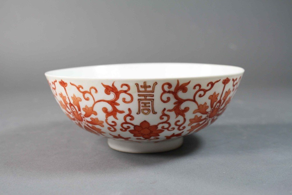 157: Iron-Red Glazed Foliated Bowl w/DaoGuang Mark