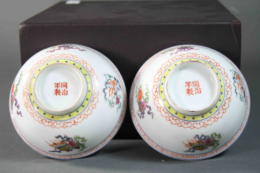 167: Pair of Porcelain Bowls