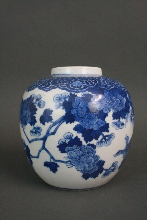168: Chinese Blue Porcelain Jar