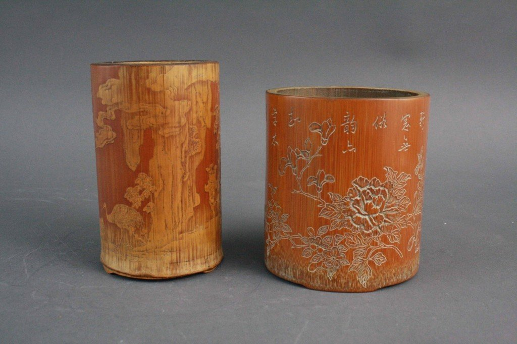 15: Pair of Chinese Carved Bamboo Brush Pot