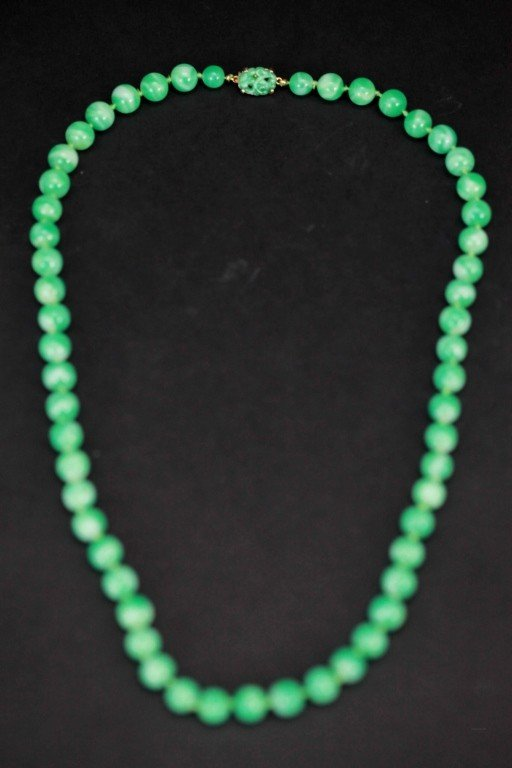 7: Chinese Apple Green Jade Necklace