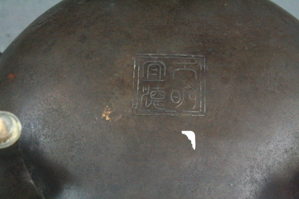 315: Chinese Qing Bronze Censer with Dragon fish - 7