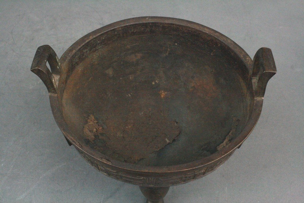 315: Chinese Qing Bronze Censer with Dragon fish - 8