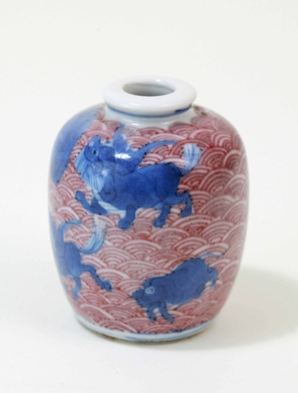 3: Chinese Qing Painted Famille Rose Snuff Bottle
